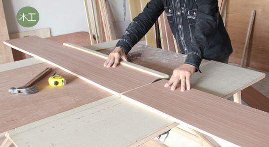 木工施工工艺与木工验收标准