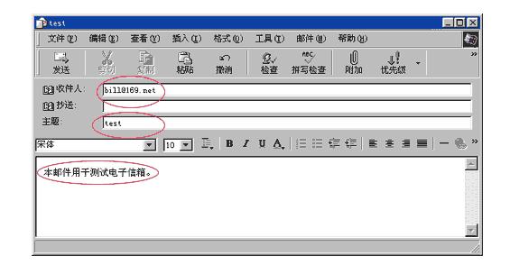 图文教学 电子邮件地址的写法