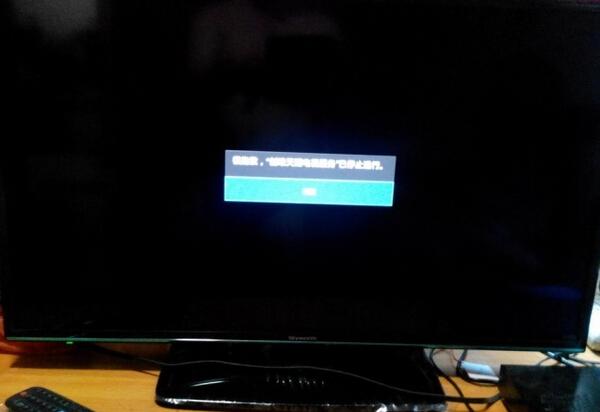 创维电视黑屏有声音没图像怎么办