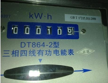 工业动力用户通常是三相电度表,而三相表由分为三相三线制和三相四