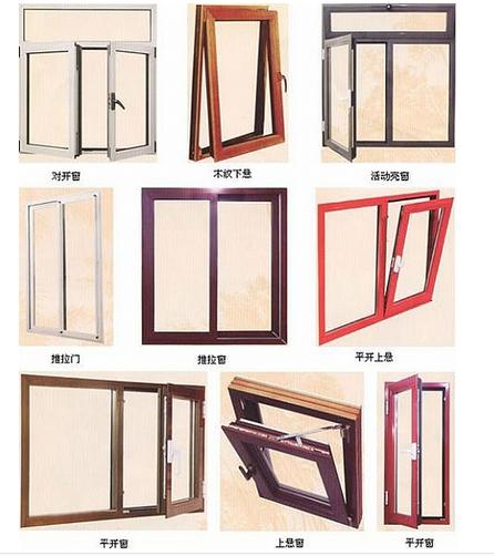 门窗密封条安装图(密封条安装不求人)