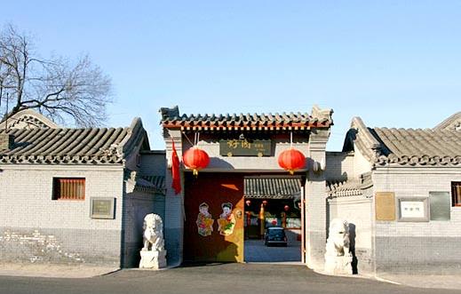 作为老北京传统文化的载体,北京四合院的结构设计,选地规整,十分有