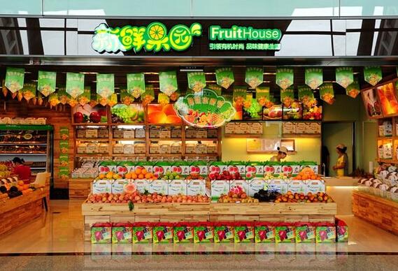 水果店的店面可以说是整个店的招牌