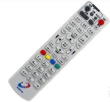 【图】长虹电视遥控器故障处理 长虹电视遥控器说明书