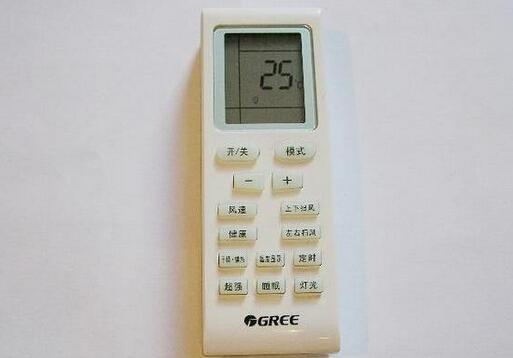 格力空调遥控器怎么解锁