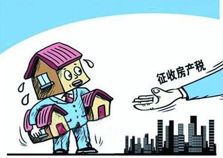 未满两年的房子收多少税_股票交易收多少税_房产税怎么收