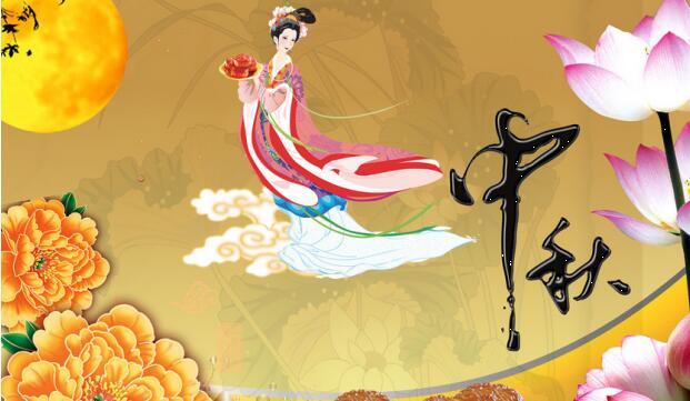 【图】中秋节的习俗有哪些 中秋节禁忌可得知道!