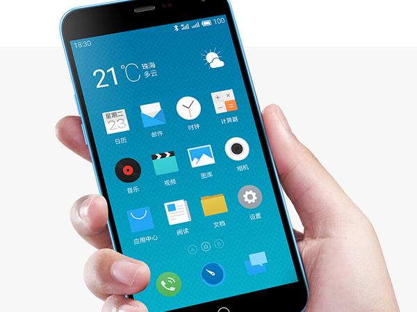 什么是4g手机 4g手机价格