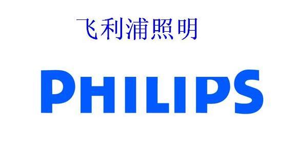 logo logo 标志 设计 矢量 矢量图 素材 图标 575_328