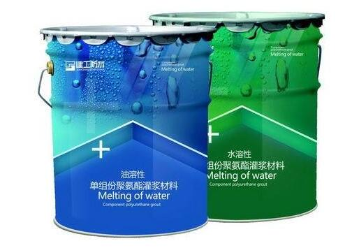 德高JS防水涂料特点 德高JS防水涂料使用方法图片