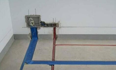 水电改造施工规范 水电改造验收规范-装修保障网