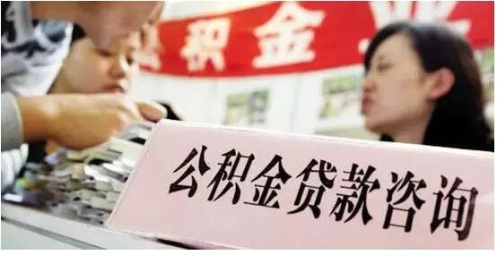 株洲住房公积金提取_如何提取住房公积金查询_广州 住房 公积金 提取
