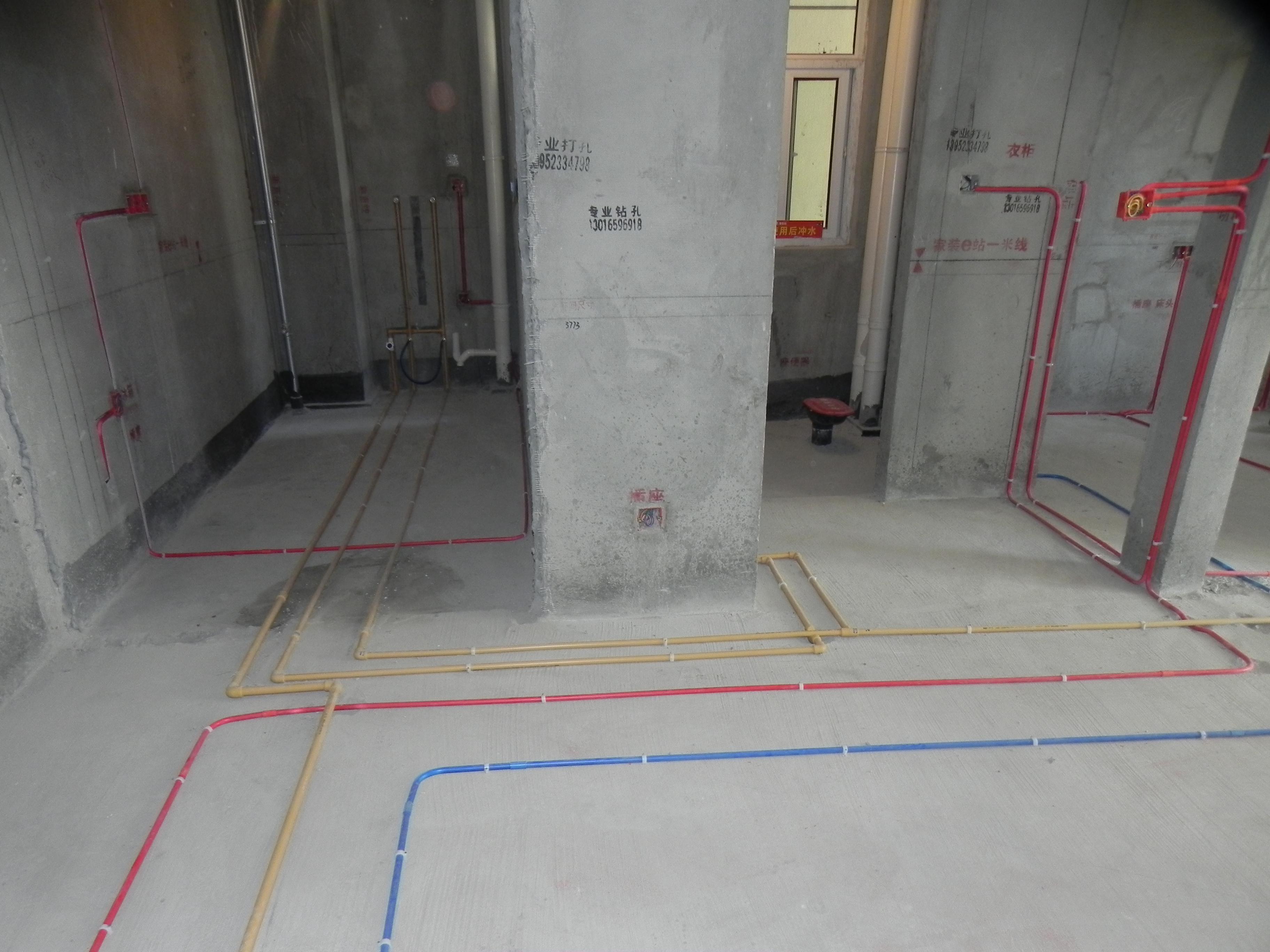 一般房屋装修水电前,首先需有详细的水电路走向设计