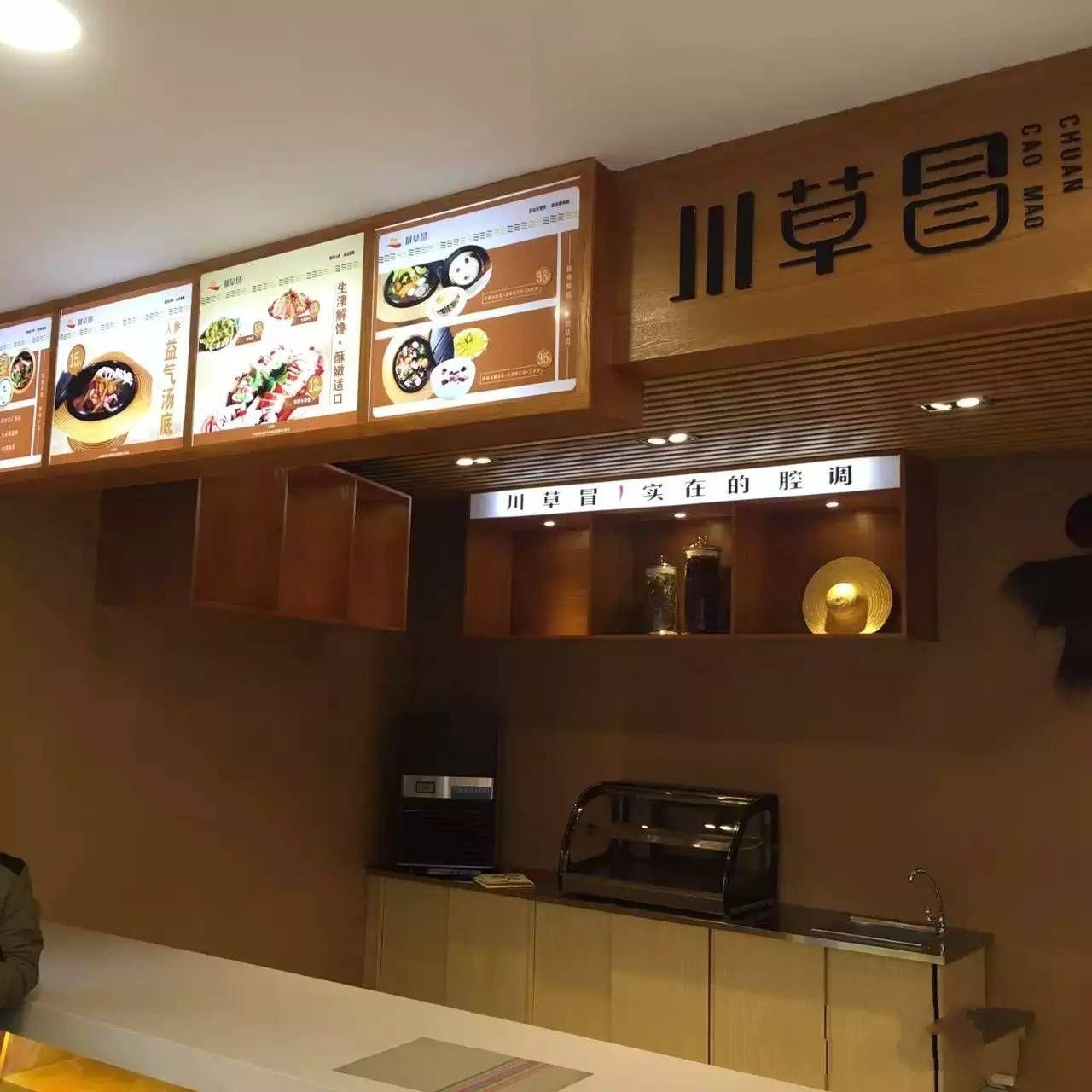冒菜餐厅装修设计 冒菜厅厨房图片大全鉴赏