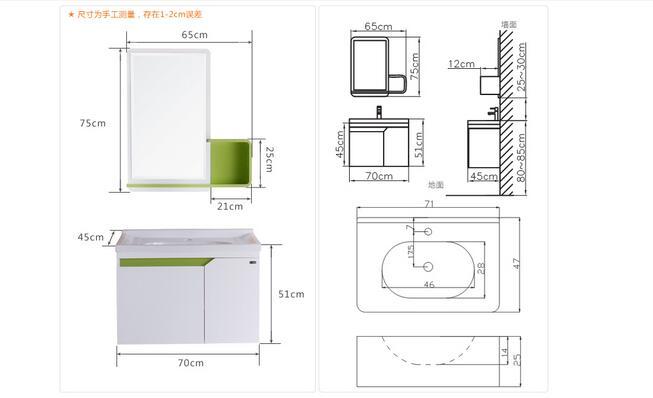 卫生间洗手台尺寸及卫生间洗手台安装方法