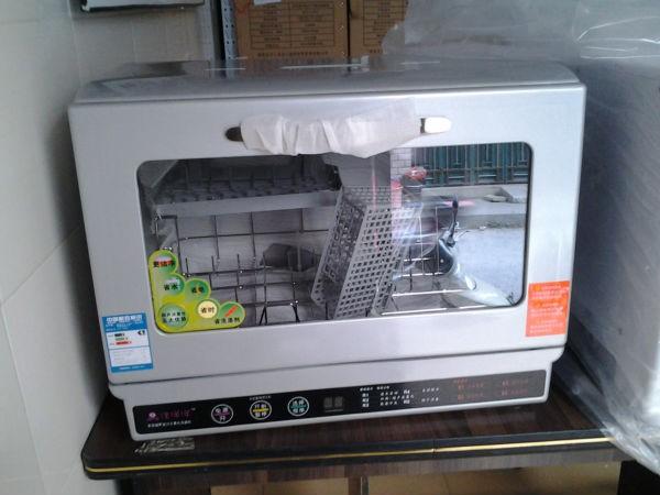 超声波洗碗机工作原理