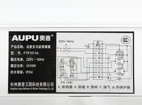 奥普浴霸控制板接线图解            若是家里的奥普浴霸开关坏了,不