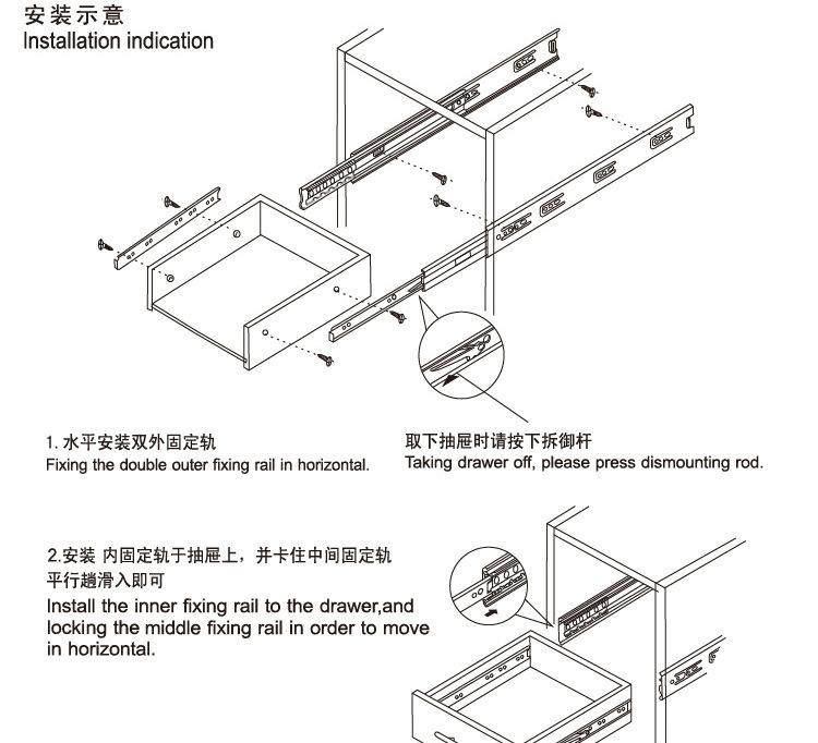 抽屉导轨尺寸规格 抽屉导轨安装步骤(攻略)