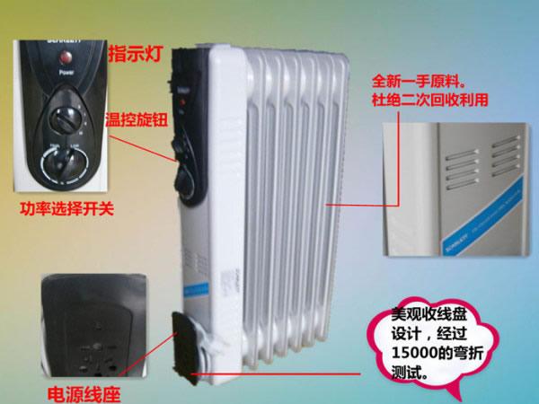 油汀取暖器有什么优缺点