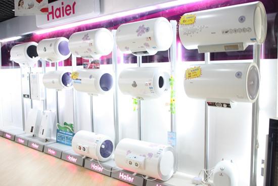 海尔电热水器怎么样