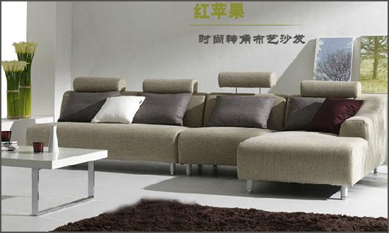 红苹果布艺沙发图片