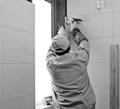 家居装修多留心 施工过程须监督