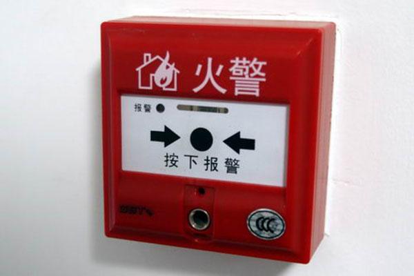 火警报警器