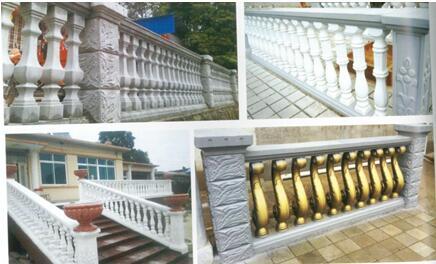 阳台栏河图片