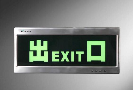 生活小常识:安全出口指示灯的使用要求