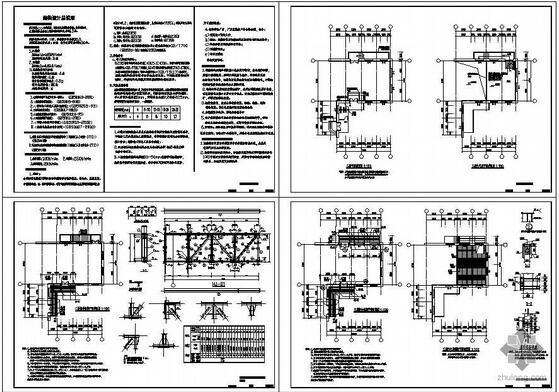 钢结构阳台装修施工图
