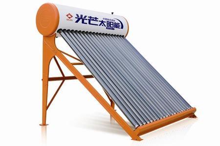 光芒太阳能热水器怎么样
