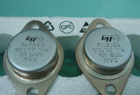 5551三极管开关电路图