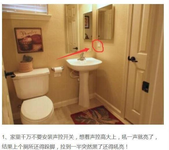 实用装修解读,新房子千万不要这么装修