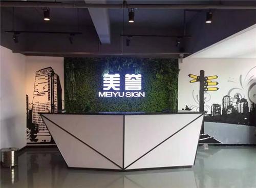 公司前台背景墙装修4大要素