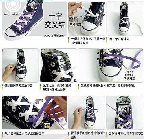 三种高帮板鞋鞋带的系法图解