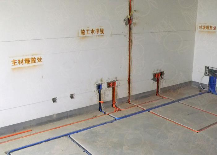 水电改造多少钱一米 水电改造价格-装修保障网