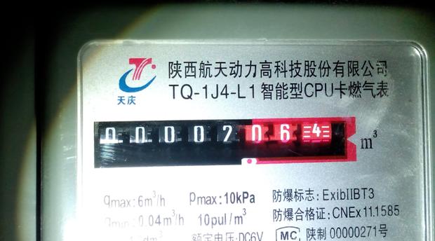 【图】煤气表怎么看?煤气表换电池