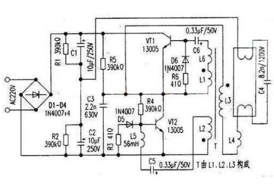 电热元件:电吹风的电热元件是用电热丝绕制而成