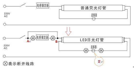 单票 电路 电路图 电子 票 票据 原理图 550_280