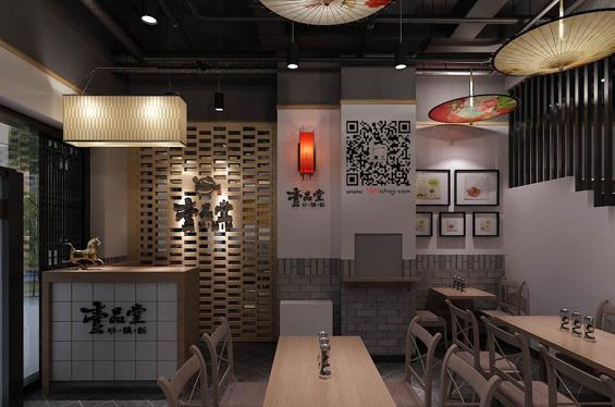 中式快餐厅装修布置 中式快餐厅效果图