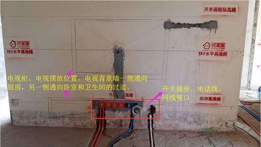 二手房装修水电安装工地 二手房水电安装大曝光