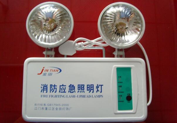 应急灯价格一般多少 消防应急灯选购和使用注意