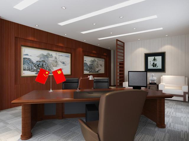 领导/经理/老板办公室装修效果图案例