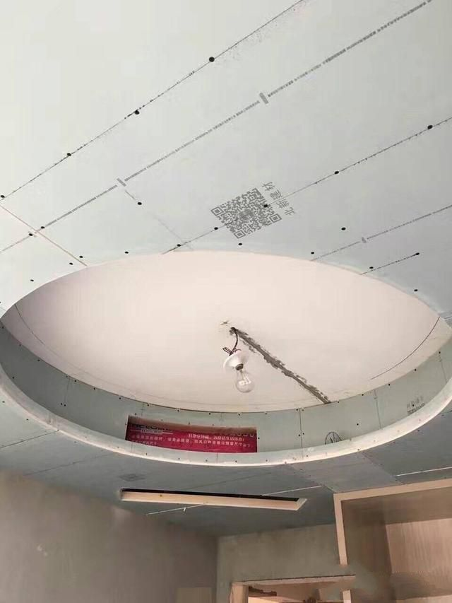 儿童房装修 儿童房卧室吊顶造型装修设计效果图案例            木工
