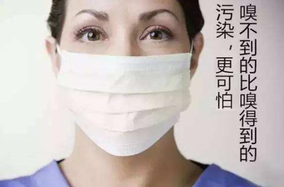 室内污染有哪些