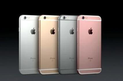 【图】苹果6s多少钱 苹果6s有哪些功能