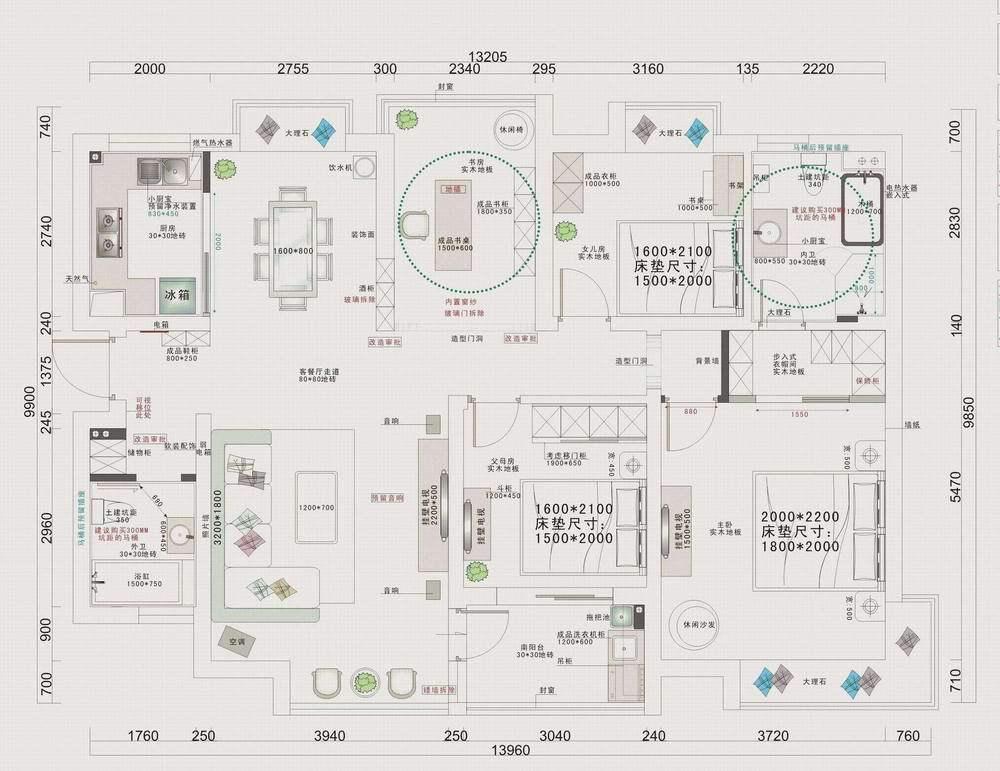 完整的家装设计有什么图纸?