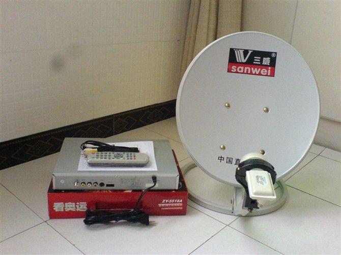 生活小常识:无线电视接收器是什么 无线电视接收器怎么用