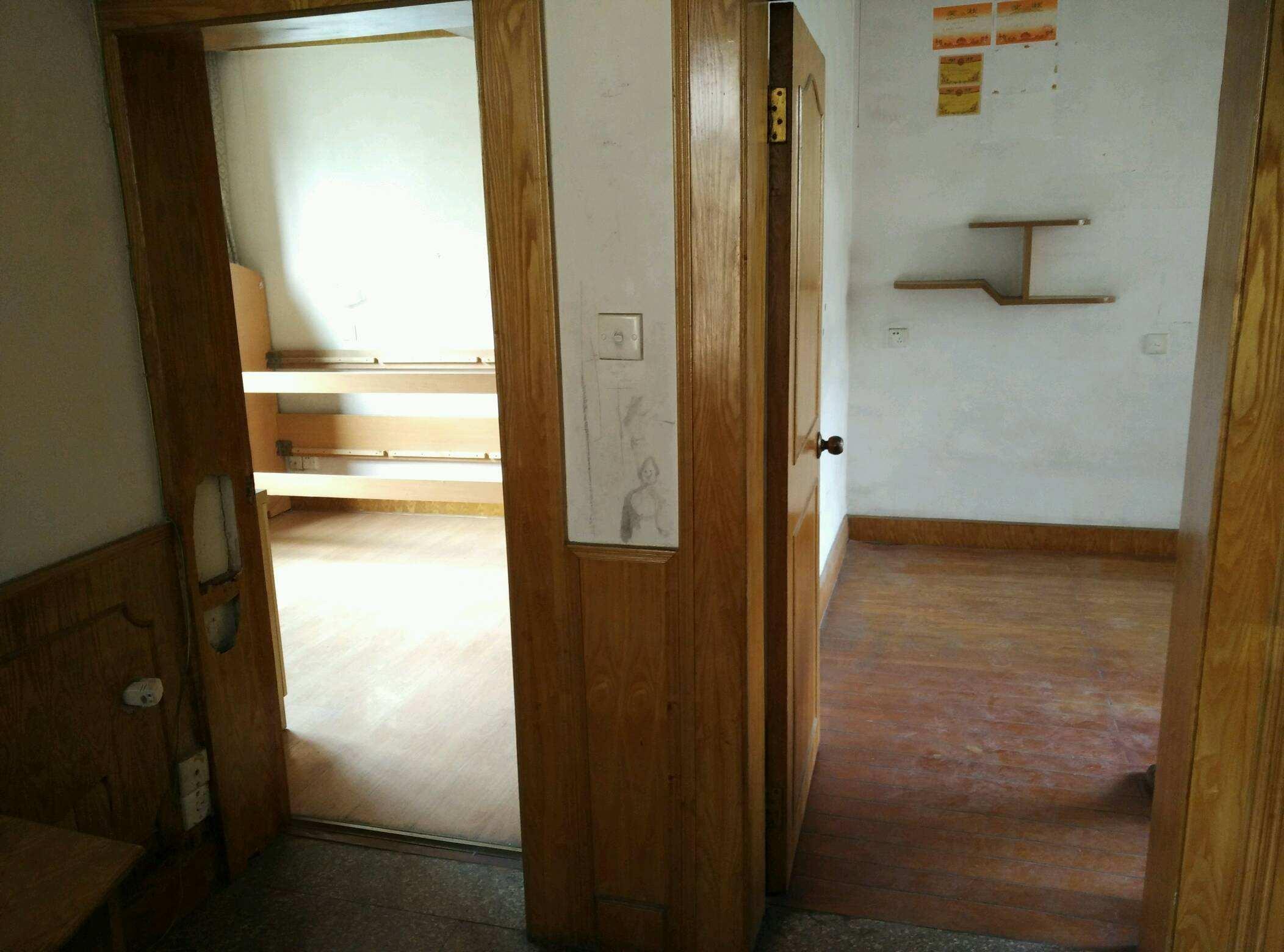 20年前装修的老房子如何翻新