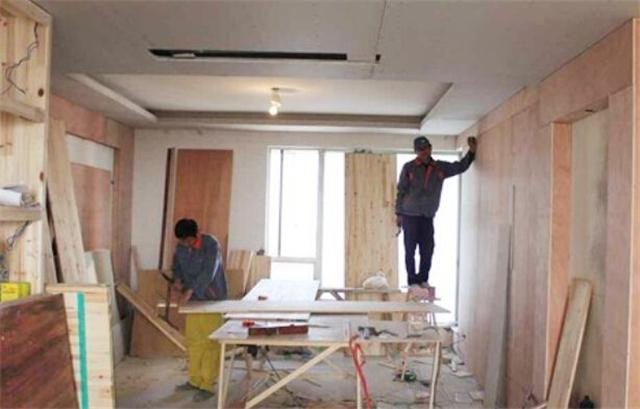 自己动手装修房子 自己装修房子的步骤